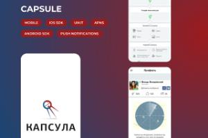 Portfolio for Application Development (iOS & Android)