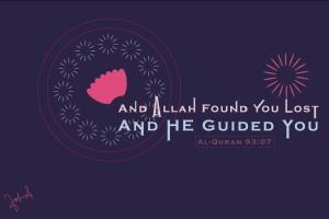 Portfolio for Typography- Verse Al-Quran