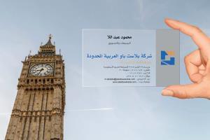 Portfolio for I will design transparent business card
