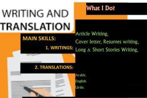 Portfolio for TRANSLATION ENGLISH TO URDU