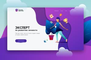 Portfolio for UI Design (WEB)