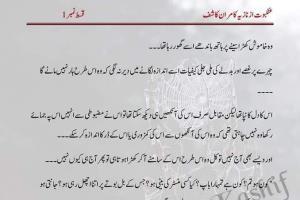 Portfolio for Urdu Typing and Translation