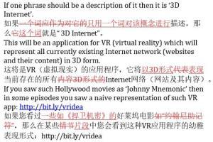 Portfolio for Translation Proofreading