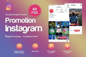 Portfolio for Promotion on Instagram
