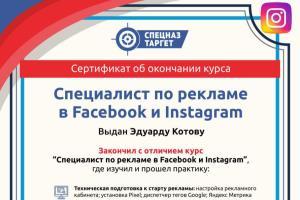 Portfolio for FaceBook & Instagram