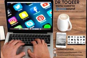 Portfolio for Digital Marketing and advertising