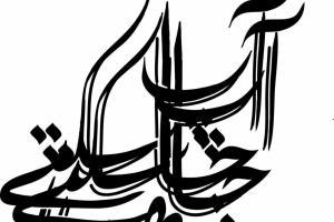 Portfolio for Calligraphy