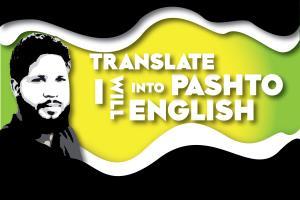 Pashto Translation