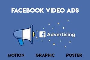 Portfolio for Custom Logo Animation | Video Ads