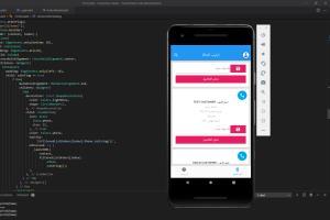 Portfolio for Flutter&Ionic app expert