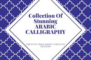 Portfolio for I will do Arabic Calligraphy art