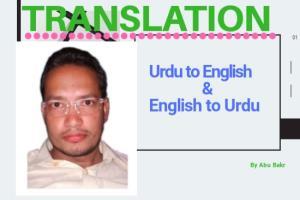 Portfolio for Translation| Urdu to English & V. Versa
