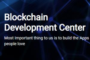 Portfolio for Blockchain Development Center
