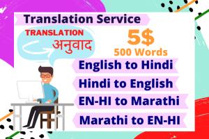 Portfolio for Translation in English Hindi and Marathi