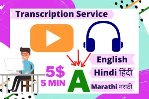 Portfolio for Transcription in English Hindi Marathi