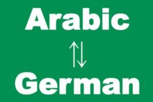 Portfolio for Translate German subtitle into Arabic